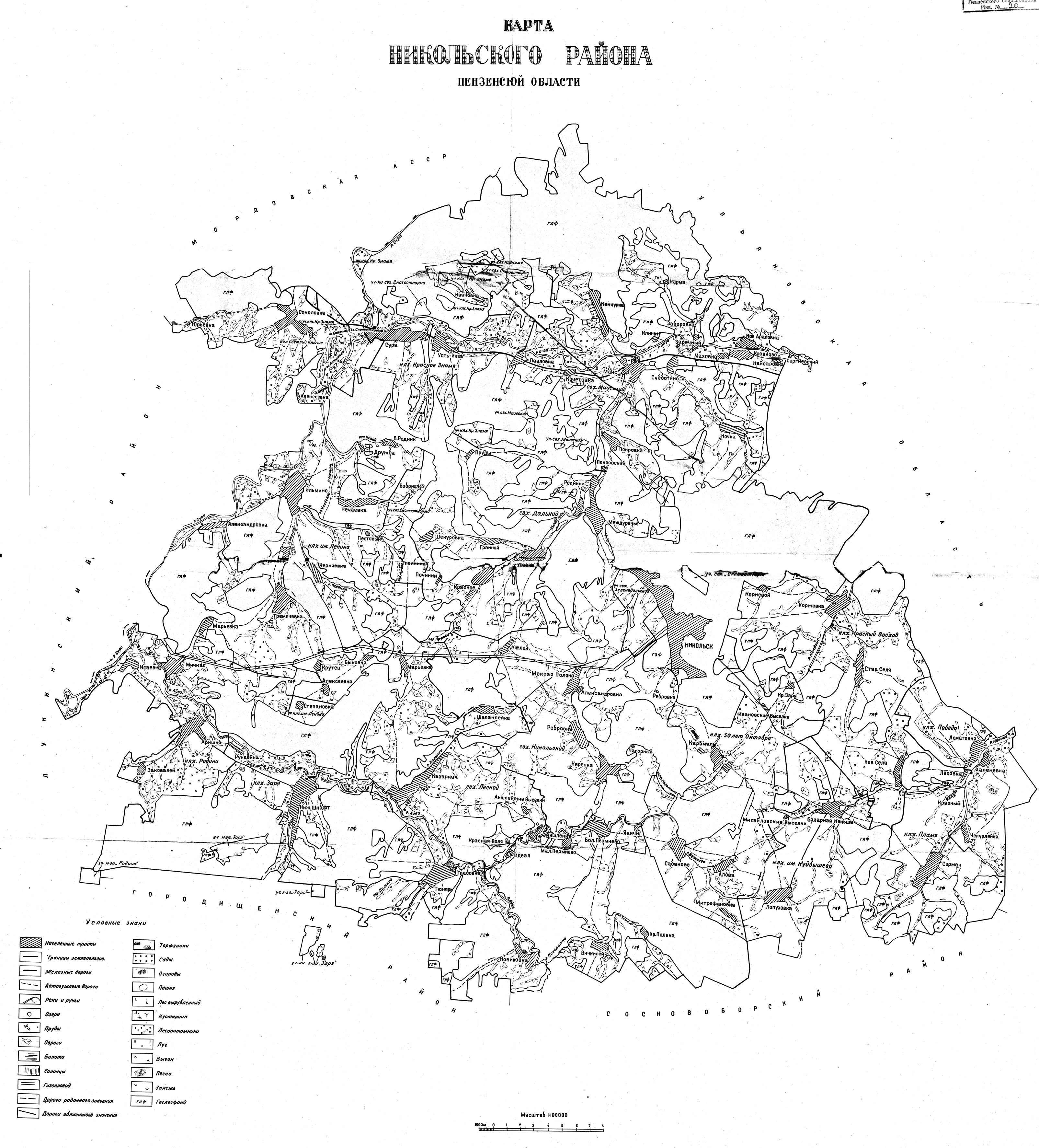 Кольчугино поликлиника адрес
