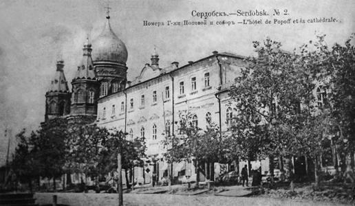 фото сосновоборск пензенская область