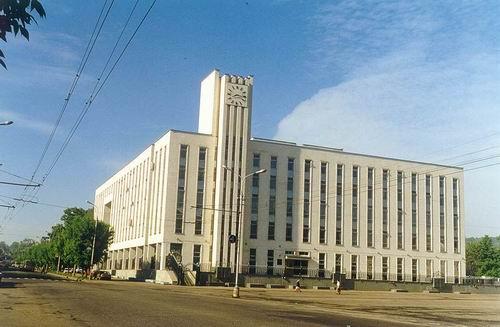 Главное управление Банка России по Пензенской области