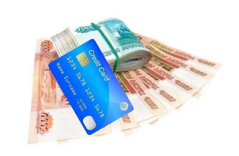 Потребительский кредит в 2020 году: нюансы оформления