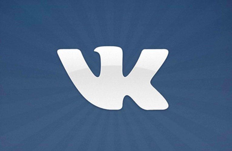 Накрутка комментариев ВКонтакте: надежные способы