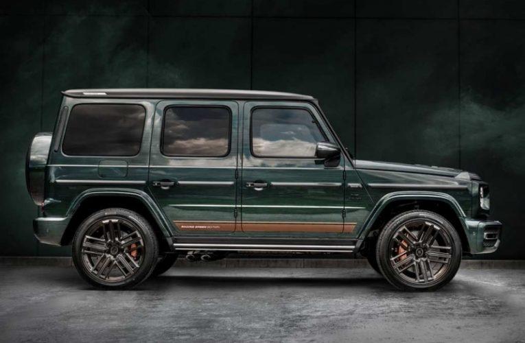Кузов окрашен вручную: Carlex Design презентовали G-Wagon Racing Green Edition