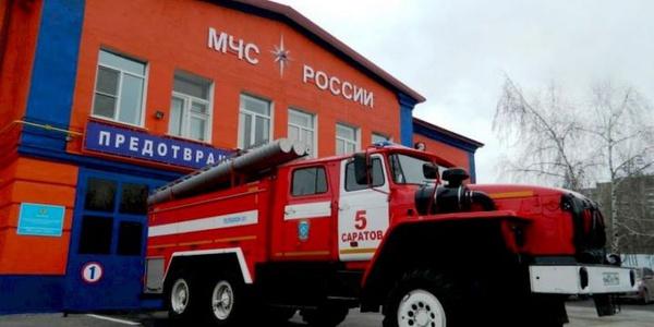 Как получить лицензию МЧС в России?