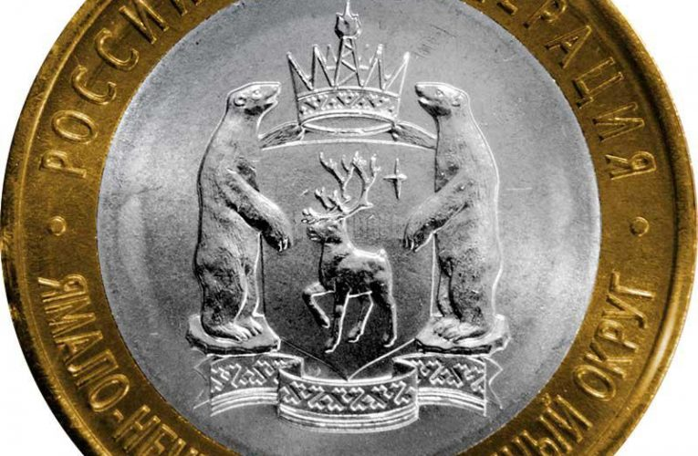 Самые дорогие и ценные монеты России