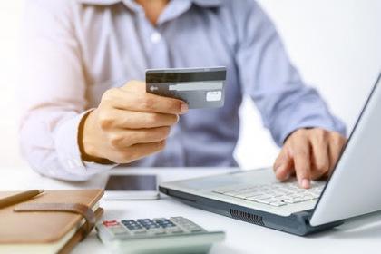 Каковы условия для получения займа онлайн?